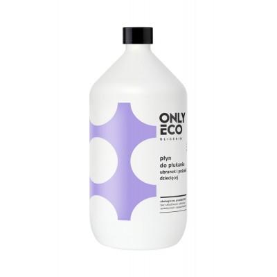 Only Eco - Płyn do płukania ubrań i pościeli dziecięcej 1L