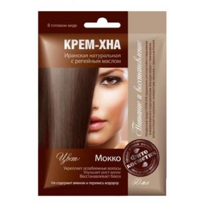Fitokosmetik - Kremowa  henna do włosów Karmel 40g