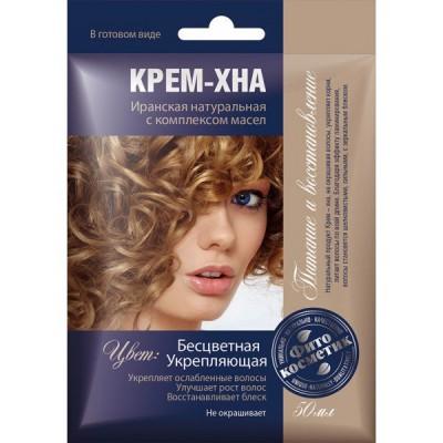 Fitokosmetik - Wzamacniająca kremowa  henna do włosów Bezbarwna 40g