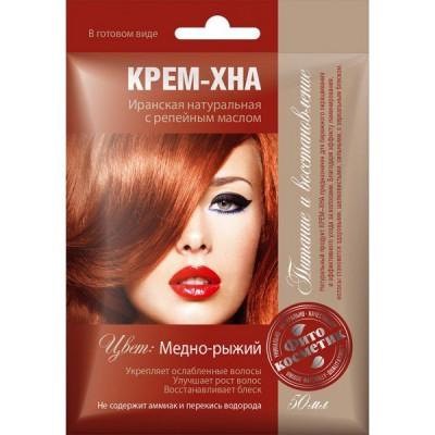 Fitokosmetik - Kremowa  henna do włosów Miedziano-ruda 40g
