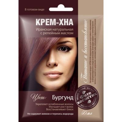 Fitokosmetik - Kremowa  henna do włosów Burgund 40g