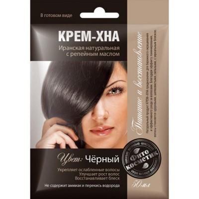 Fitokosmetik - Kremowa  henna do włosów Czarna 40g